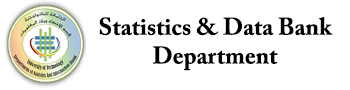 Statictics & Data Bank Department
